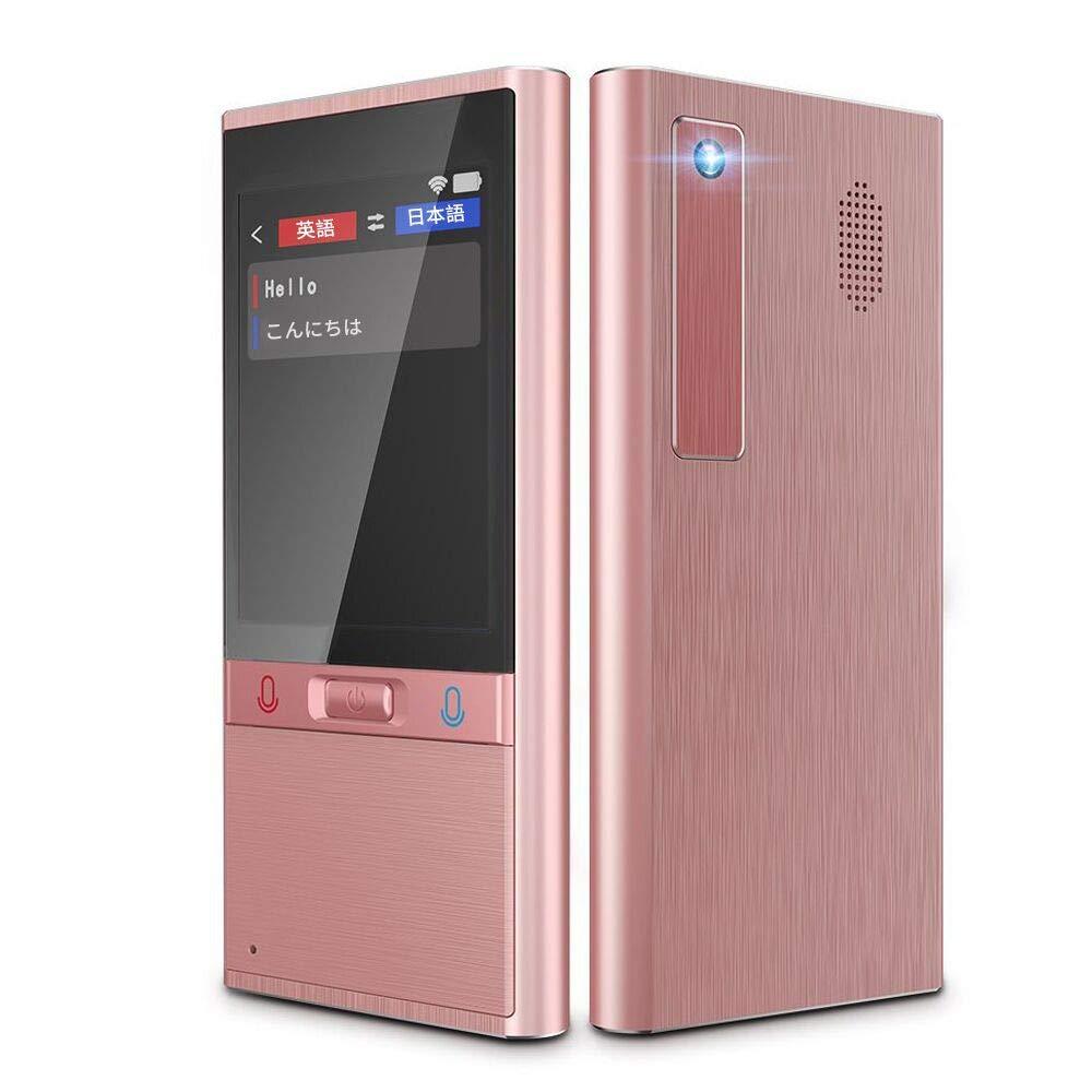 翻訳機 写真翻訳 双方向 瞬間音声翻訳機 最速0.1秒 2.8インチ 世界200以上国対応 オンライン式 中国語 英語翻訳 WiFi対応 方言も対応 PSETELEC認証取得済み 日本語取扱説明書付き (ピンク)  ピンク B07QPDV5SJ