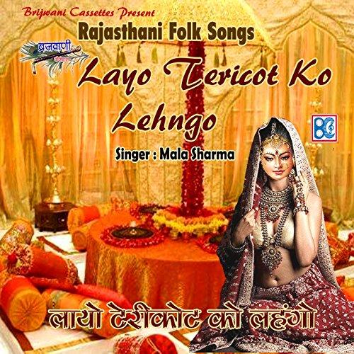 Engine ki siti mein mharo man dole by mala sharma on amazon music.