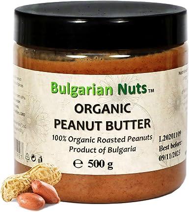 500 g Mantequilla de maní (cacahuete) orgánica de 100% maní, sin sal, sin azúcar, sin aditivos, sin conservantes, nada más que mantequilla de maní, ...