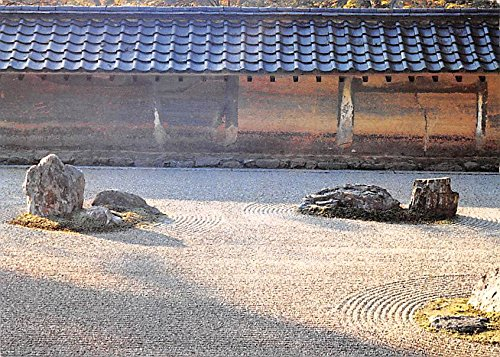 Rock Garden of Ryoan-ji Temple Kyoto Japan Postcard ()