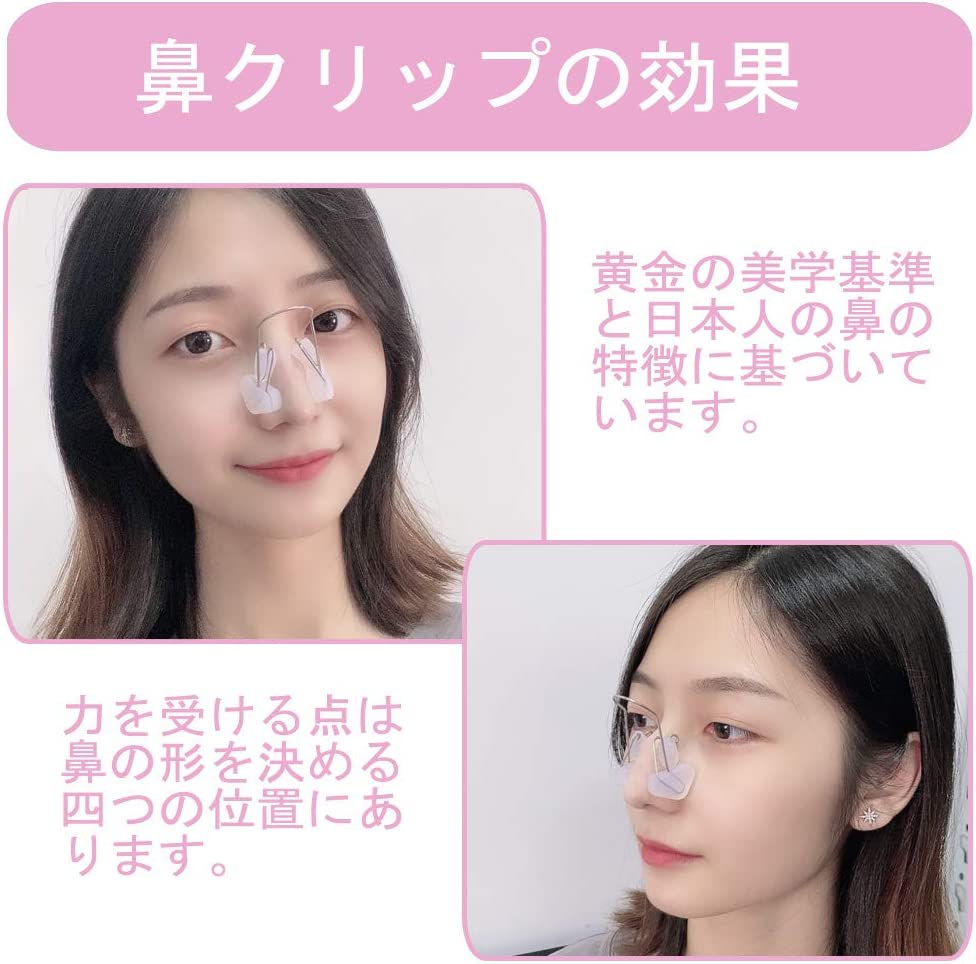 する 自力 高く 鼻 【簡単&効果絶大】鼻を高くするミヤビ法の正しいやり方
