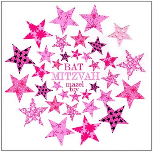 Claire Giles Sherbet Sundaes Carte Rose cercle des /étoiles de Bat Mitzvah