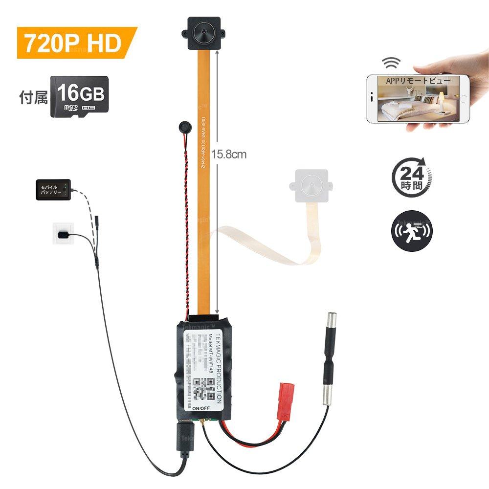 TEKMAGIC 16GB 720P HD超小型Wifiカメラ 防犯隠し監視ビデオレコースマホ遠隔操作24時間録画 B07917V6RV