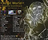 Accel World - O.S.T. Feat.Mintjam [Japan CD] 10003-13088