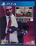 PS4 ヒットマン2 【先着購入特典】「アヒル爆弾、ミッドナイトブラックスーツ」先行配信ダウンロードコード 同梱