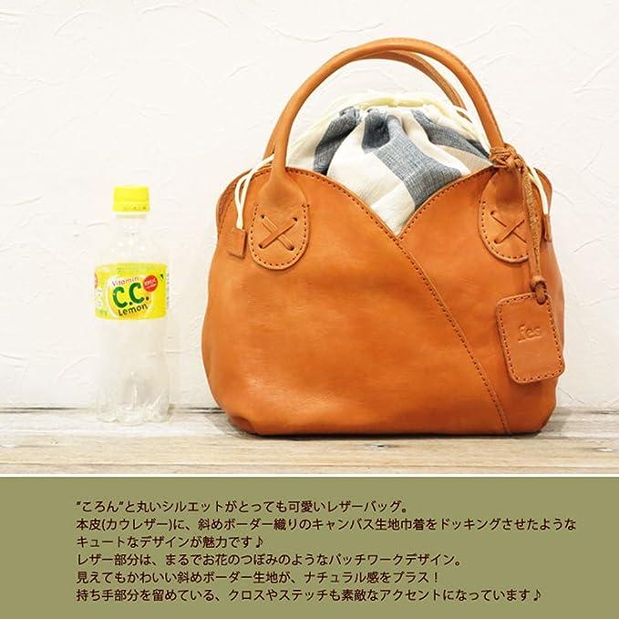 2fd233ebc449 Amazon.co.jp: 【 fes フェス 】 ハンド トート カウレザー 牛革 本革 ショルダー バッグ 鞄 レディス gift 47941  (キャメル): 服&ファッション小物