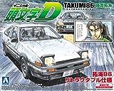 Aoshima 1/32 Initial (Initial) D Series No.05 Takumi 86 Retractable Specification by Aoshimabunkakyozaisha