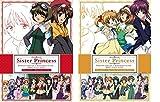 Sister Princess 2DVD Bundle Volumes 4
