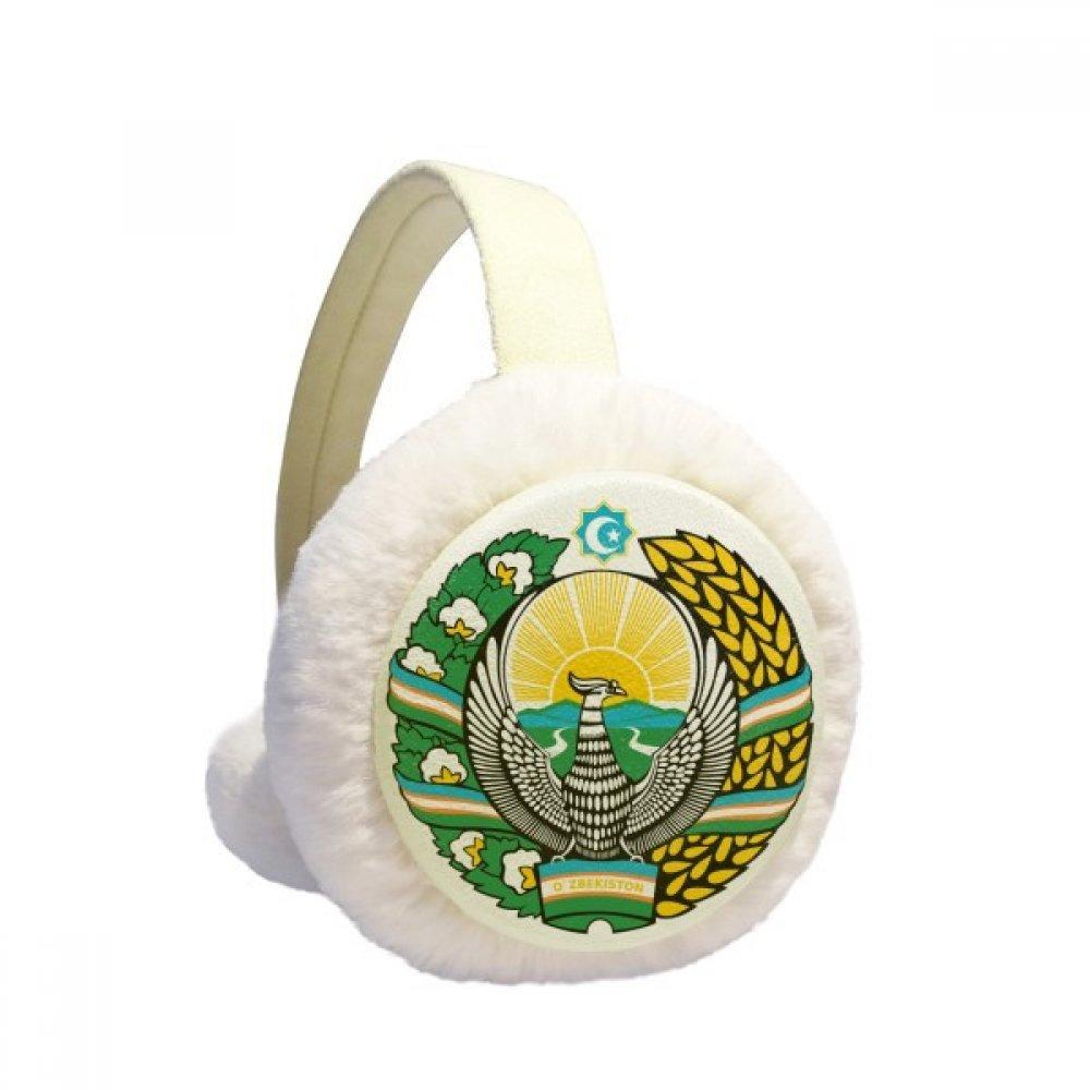 Uzbekistan Asia National Emblem Winter Earmuffs Ear Warmers Faux Fur Foldable Plush Outdoor Gift