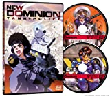 New Dominion: Tank Police