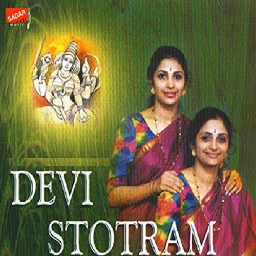 Meenakshi Stotram - Adi Sankara