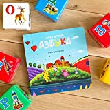 img - for RUSSIAN ALPHABET BOOK AZBUKA FOR KIDS ILLUSTRATED RUSSIAN ABC book / textbook / text book