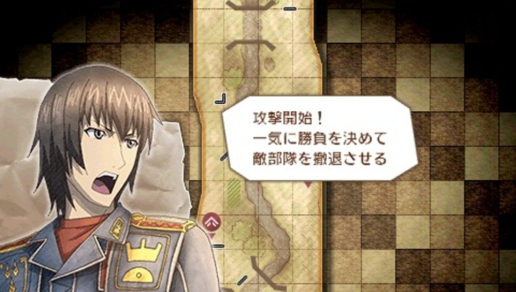Valkyria Chronicles III: Unrecorded Chronicles (Extra Edition) [Japan Import] by Sega (Image #7)