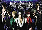 Chotokkyu - Bullet Train One Man Show Ikki Ni Hall De Fuku Okoshi Da!!!!!I!! 2014 At Nippon Seinen Kan [Japan DVD] SDMD-124