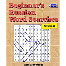 Beginner's Russian Word Searches - Volume 1