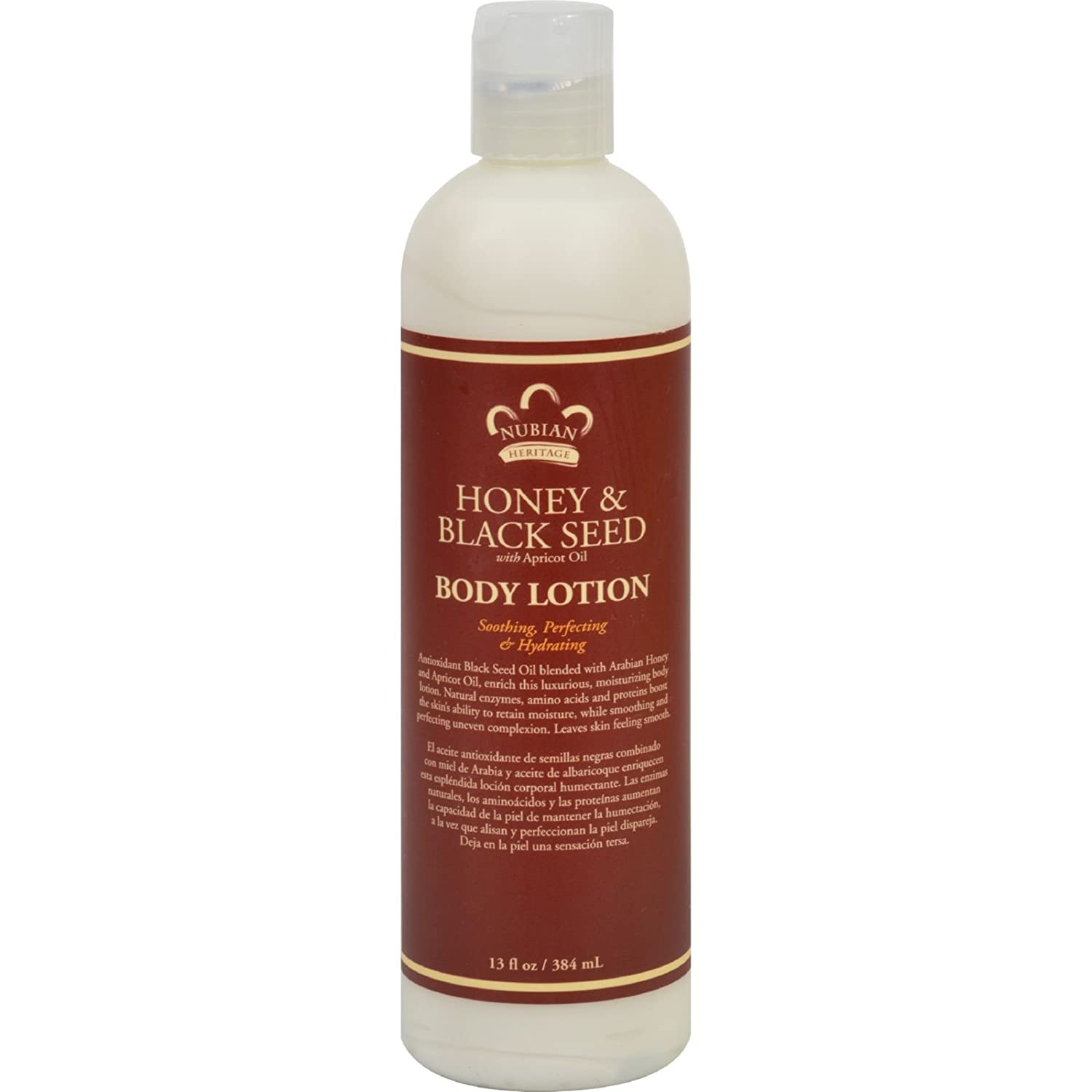 Amazon.com : Nubian Heritage Lotion Honey and Black Seed 13 ...