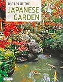 Art of the Japanese Garden, Michiko Young, 4805311258