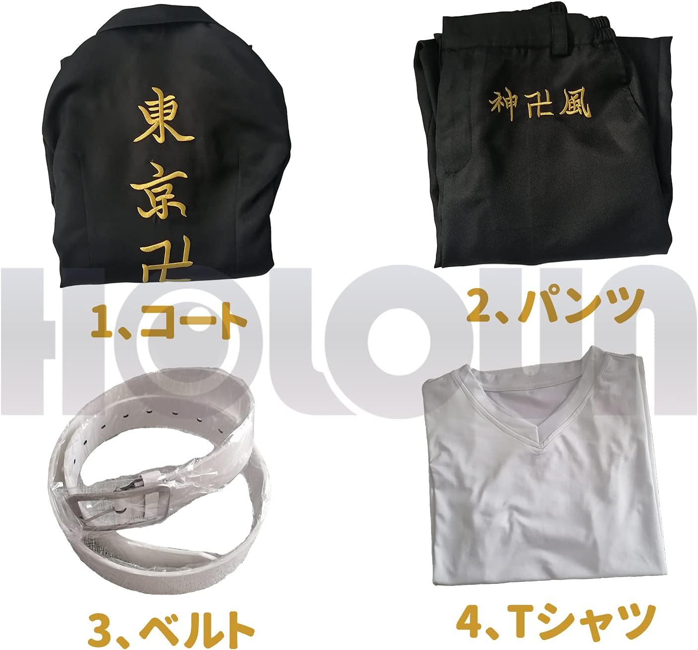 【マイキー (佐野万次郎) 】東京リベンジャーズ コスプレ 衣装