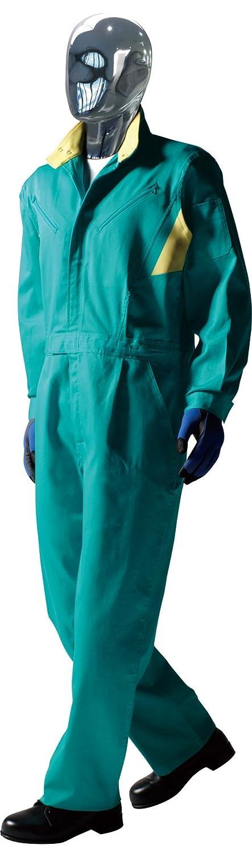 [サンディスク]SUN DISK[ツナギ服]通年 国内染色 二層構造糸 オールシーズン 長袖ツヅキ服(044-2-004/2-006) B01FI253HE LL 2-006-アクアグリーン 2-006-アクアグリーン LL