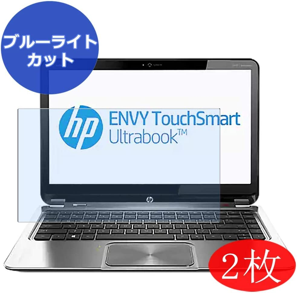 """【2 Pack】 Synvy Anti Blue Light Screen Protector for HP Envy TouchSmart 4-1200 / 1215dx / 1203ea / 1202ea / 1270ez 14"""" Screen Film Protective Protectors [Not Tempered Glass]"""