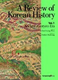 A Review of Korean History: Ancient-Goryeo Era, Vol. 1