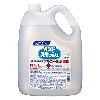 ハンドスキッシュ 花王 4.5L×3個 【送料無料(一部地域除く)】 EX