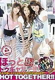 ホットトゥギャザー6 [DVD]
