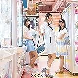 金の愛、銀の愛(DVD付)(Type-A:通常盤)