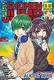 Weekly Shonen Jump Vol. 332: 07/02/2018
