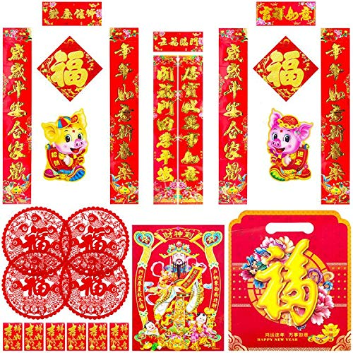 VeMee Chinese Spring Decoration Couplets Traditional Spring Festival Couplets Home Wall Decals Sticker Pig New Year Red Chun Lian Lantern Decoration Red Envelopes/Fu Sticker/Window Sticker -