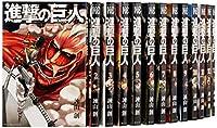 進撃の巨人コミック1-19巻セット(講談社コミックス)の商品画像