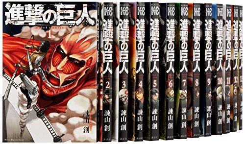 進撃の巨人コミック1-19巻セット(講談社コミックス)