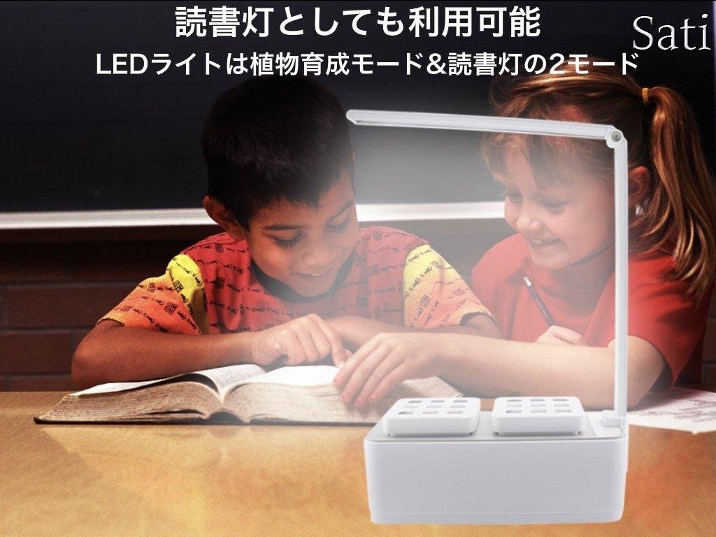 LEDスマートガーデン 照明付室内水耕栽培キット 植物育成用ライト&読書灯としても活用可能 おしゃれで実用的な家庭菜園・水草栽培キット 【安心の1年保証付】【培養土&レタスの種付き】