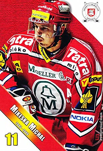 fan products of (CI) Michal Mikeska Hockey Card 2005-06 Czech HC Pardubice Postcards 10 Michal Mikeska