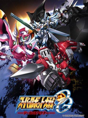 Super Robot Wars OG - The Inspector - #5 [Japan Import]