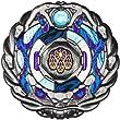 Beyblades #BBG-08 Japanese Steel Zero G Battle Top Synchrom Booster Pirates Orojya / Orochi 145D
