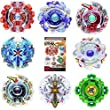 B-67 random booster vol.5 all eight set [Beyblade burst set sales goods] Gigant Gaia .Q.F Quarter fusion-gong shell shield .C.P Central press