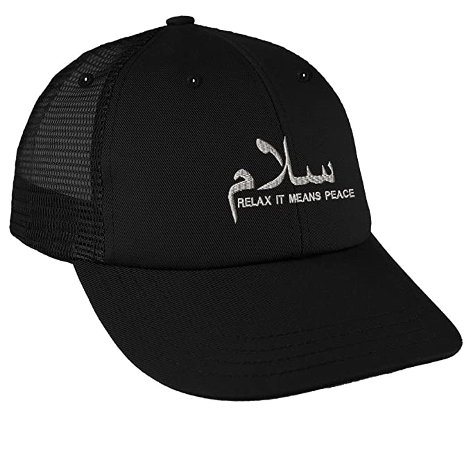 d8e58ad4eac Amazon.com  Arabic Peace Salam Relax Funny Sewed Low Crown Mesh Golf ...