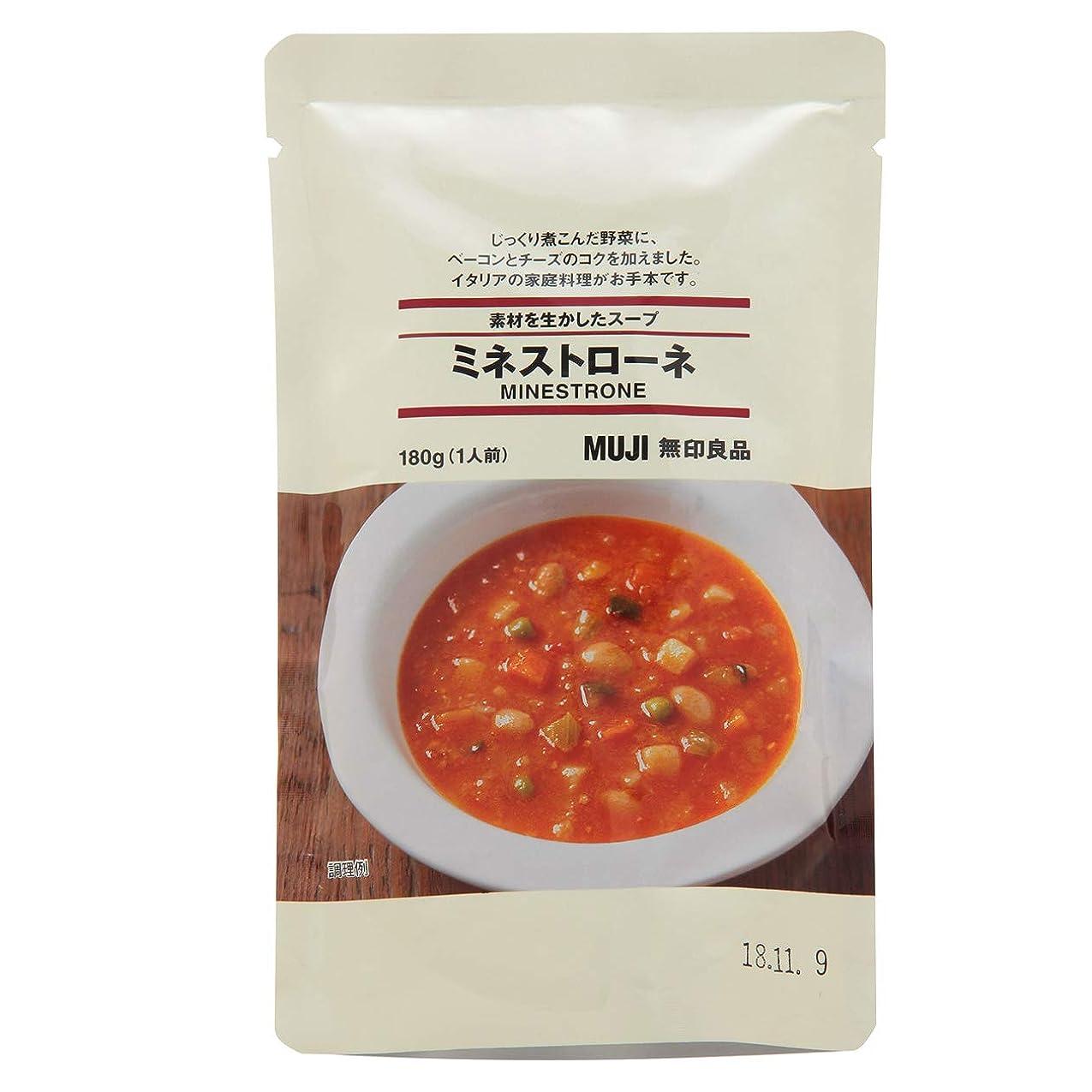 不屈ランドマーク伝染性無印良品 食べるスープ 枝豆とコーンの豆乳ポタージュ 3食