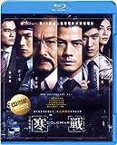 COLD WAR (Region A Blu-Ray) (English Subtitled)