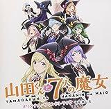 YAMADA-KUN TO NANANIN NO MAJO : Original Soundtrack