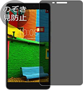 """Synvy Privacy Screen Protector Film for Lenovo PHAB PB1-750N / PB1-750M / PB1-750P / PB1-750N 7"""" 0.14mm Anti Spy Protective Protectors [Not Tempered Glass] Updated Version"""