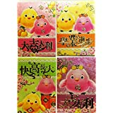 "Chinese Happy New Year Red Envelopes-""Gong Hai Fat Choi - Best Wishes - Wealthy and Good Luck"" Written in Chinese..."
