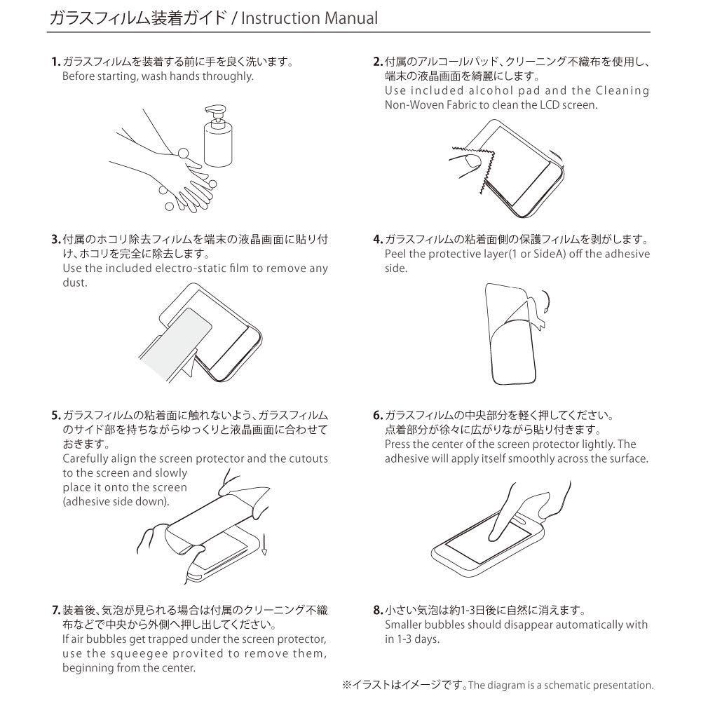 alpha-ene.co.jp CROSSFOREST Glass Screen Protector for iPod nano 8 ...