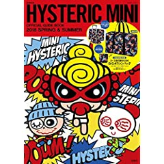 HYSTERIC MINI 最新号 サムネイル
