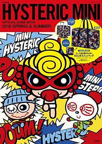 HYSTERIC MINI 2018 ‐ SPRING & SUMMER 大きい表紙画像