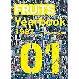 FRUiTS Yearbook 2013年Vol.1 小さい表紙画像