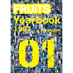 FRUiTS Yearbook 表紙画像