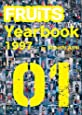 FRUiTS Yearbook vol.01(1997) lite
