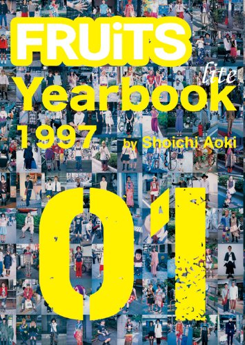 FRUiTS Yearbook 2013年Vol.1 大きい表紙画像